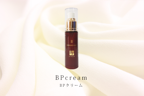 BPクリーム
